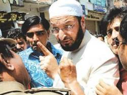 Mim Mp Asaduddin Owaisi Surrenders In 2005 Case