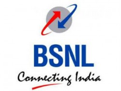 Bsnl Wants To Offer Vrs To One Lakh Employees