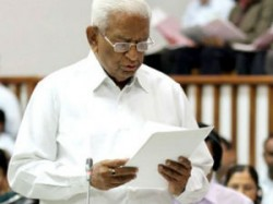 Vaju Vala Filled Nomination Form For Assembly Speaker