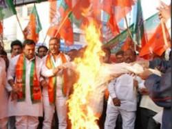 Hindu Terror Bjp Nationwide Protests Against Shinde