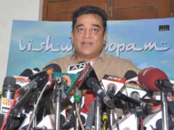 Kamal Hassan Reacts On Vishwaroopam Ban