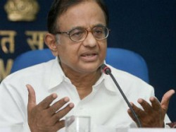 P Chidambaram Advice All Banks Provide Cheap Loan
