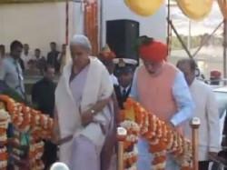 Gujarat Cm Governer Flag Hoisting Ceremony In Dang