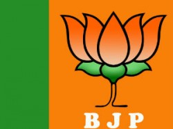 Bjp Mlas Submitted Their Resignations Speaker