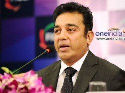 Kamal Hassan Challenged Decision Hc In Sc