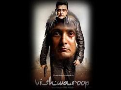 Finally Vishwaroopam Set All India Today