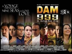 Vishwaroopam Is Released Now Release Dam