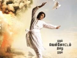 Vishwaroopam Released In Tamilnadu Today