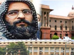 Parliament Attack To Afzal Guru Hanged Sequence