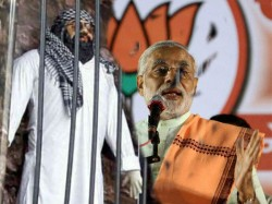 Is Modi Phobia Became Hanging Noose Kasab Guru