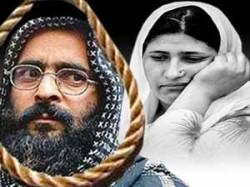 Afzal Guru Pens Last Letter To Wife