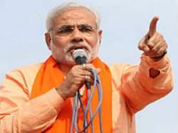 Narendra Modi Gave Tribute Congress Mla Mukesh Gadhavi