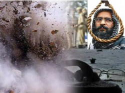 Hyderabad Blasts Indian Mujahideen Suspected