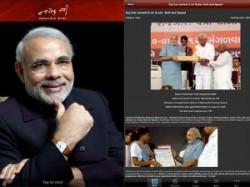 Modi App Mandatory For Gujarat S Bjp Mla