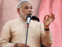 Modi To Address Bjp Public Meeting At Dhoraji