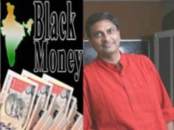 Cobrapost Expose India S Most Three Private Bank Launde