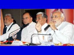 Guj Bjp Conference 6th April In Presence Of Rajnath