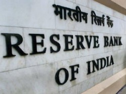 Rbi Expected To Cut Policy Rates By 0 25 Today