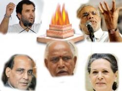 Karnataka Assembly Election First Test For Rahul Modi