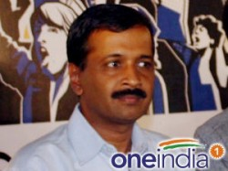 Kejriwal Begins Fast Against Inflated Bills In Newdelhi