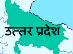 Uttar Pradesh Police Made Mockery Rape Victim