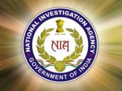 Hizbul Terrorist Arrest Centre Orders Nia Probe