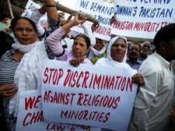 Forcibly Conversion Hindu Girl Pakistan Hindu Protest