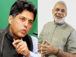 Manish Tewari Answered On Narendra Modi S Corruption S Abcd