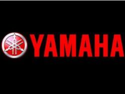 Yamaha To Launch World Cheapest Bike At