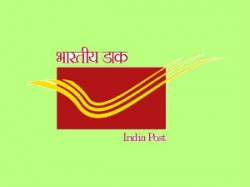 India Post Department Tcs To Sign 1400 Crore Contract