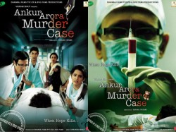 Paolis Role In Ankur Arora Murder Case Close To Life