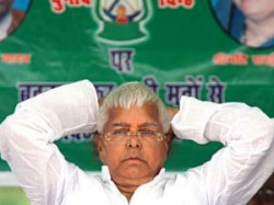 Lalu Was Ambivalent Arrest Advani Ranjan Yadav