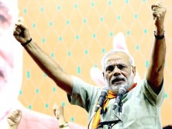 Modi Addressed Public Meeting In Mangalore
