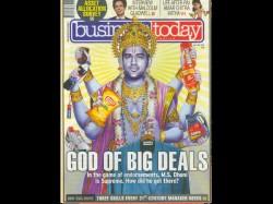 Case Against Ms Dhoni Posing Hindu God Lord Vishnu