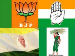 Karnataka Assembly Election 2013 Vote Counting Started