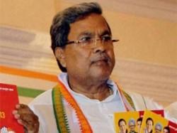 Karnataka Congress Says Thanks To Manmohan Gandhi