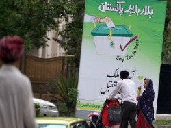 Kashmir Issue Absent First Time In Pakistan Election
