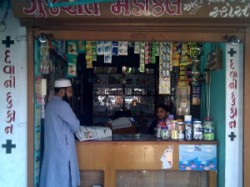 Chemists Nationwide Strike On Fdi Issue Today