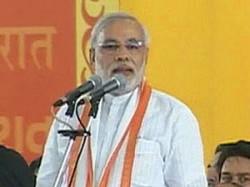 Narendra Modi Public Meeting In Chhattisgarh On 18 May