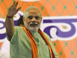 Modi Address Vatsalya Gram In Dakor