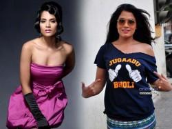 Richa Chaddha Romantic Film With Neil Nitin Mukesh
