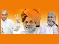 Gujarat Minister Including Modi Will Attend Bjp Meet