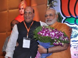 Modi Speeched Announced Chairman Of Campaign Committee