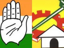 Tdp Congress Leaders Fight Claim Credit Over Relief