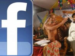 Facebook Removes Jain Muni Photo Counted As Vulgar