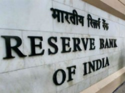Rbi Imposes Fine Rs 49 5 Crore On 22 Banks