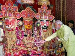 Than 13th Pahind Vidhi Perfom By Pm Narendra Modi