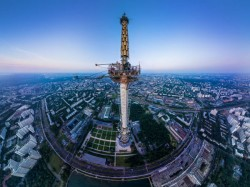 Photo Wonderful View Of Moscow From 503 Meters Hight
