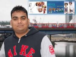 Hitesh Patel Starts Website Provide Educational Information