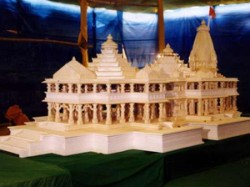 Up Officials Letter On Rebuilding Ram Temple Ayodhya Creates Flutter